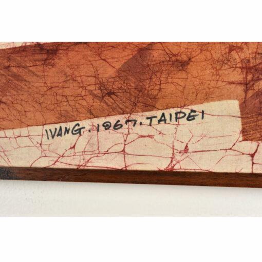 Taipei Taiwan vintage batik